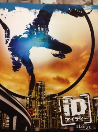 【2013】シルクエロワーズiD 超ハイクオリティ、現代サーカスチームの最高峰公演@Tokyo dome city hall