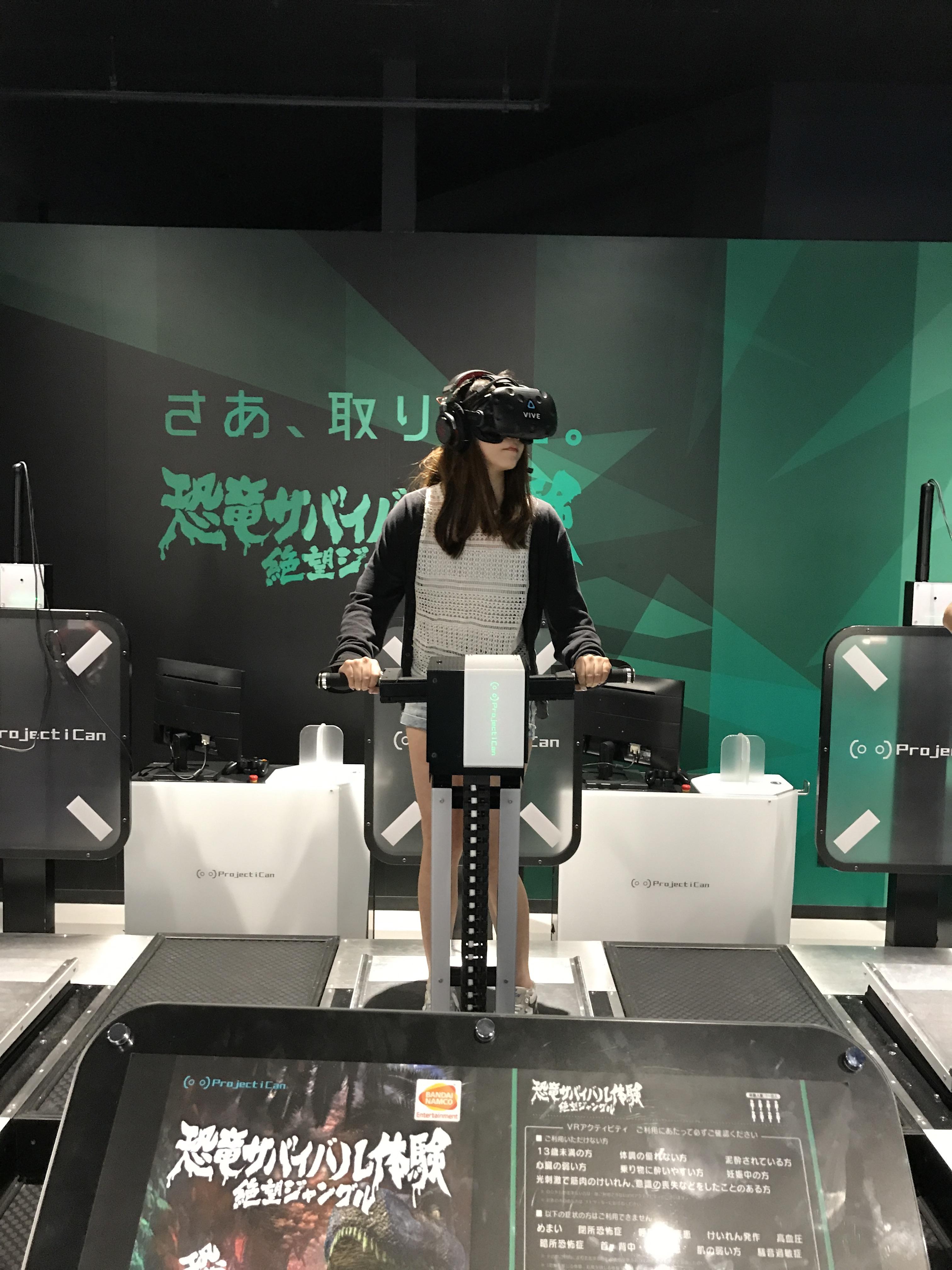 VR ZONE Shinjuku 新宿に来たら新感覚ゲームセンターへ!どのアトラクション体験にする?チケット情報@新宿