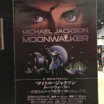 【絶響公演】マイケルジャクソン・ムーンウォーカー上映はどんなイベント?@【2018】お台場Zepp Tokyo
