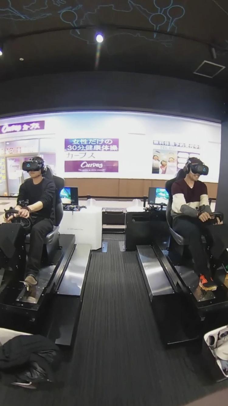 【2017】VR zone Portal VRを気軽に楽しめる施設@イオンモール神戸南