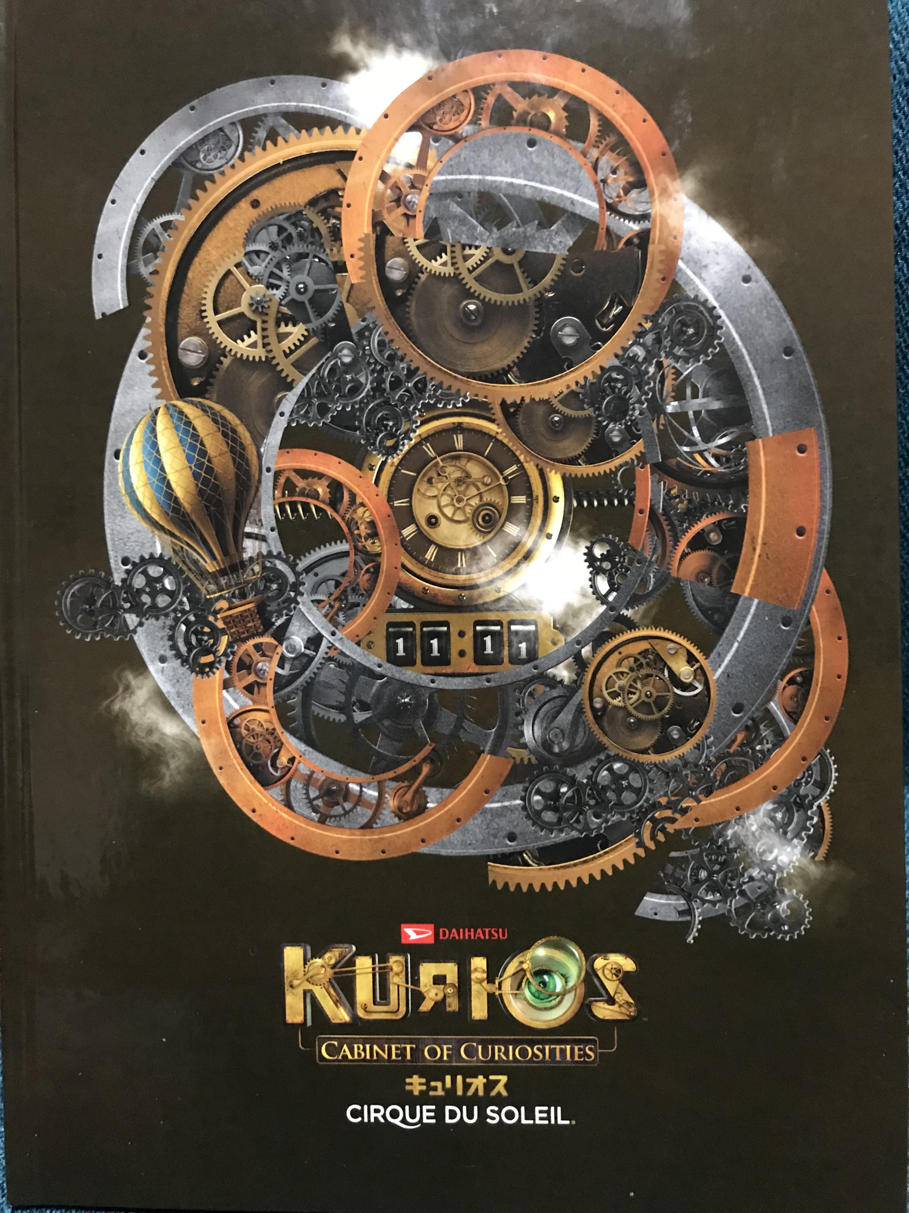 【2019】キュリオス/Kuriosのストーリー・感想・評判。こんな人にオススメ・チケット・席・演目・出演者について 大人・記念日デートに。次のシルクドゥソレイユは?@仙台/お台場/大阪/名古屋/福岡