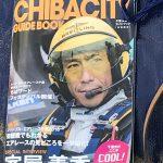 【2019年9月7・8日開催決定】Red bull Air Race レッドブルエアレース 飛行機レースが日本で観られる。日本人参加選手は?過去のレース結果、室屋選手の生い立ちは?@千葉