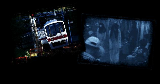 """【2018】納涼恐怖体験列車""""クロユリの子守唄""""電車内でホラー体験ができる@兵庫"""