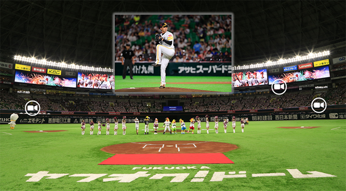 【2018/7/26~29】VR野球観戦、ついに始まった@ソフトバンク