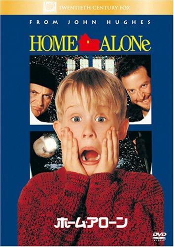 【2018】ホームアローン in コンサート 2018、クリスマス時期に超有名映画が生演奏で聴ける、観れる、落ち着いたデートに。@Bunkamuraオーチャードホール