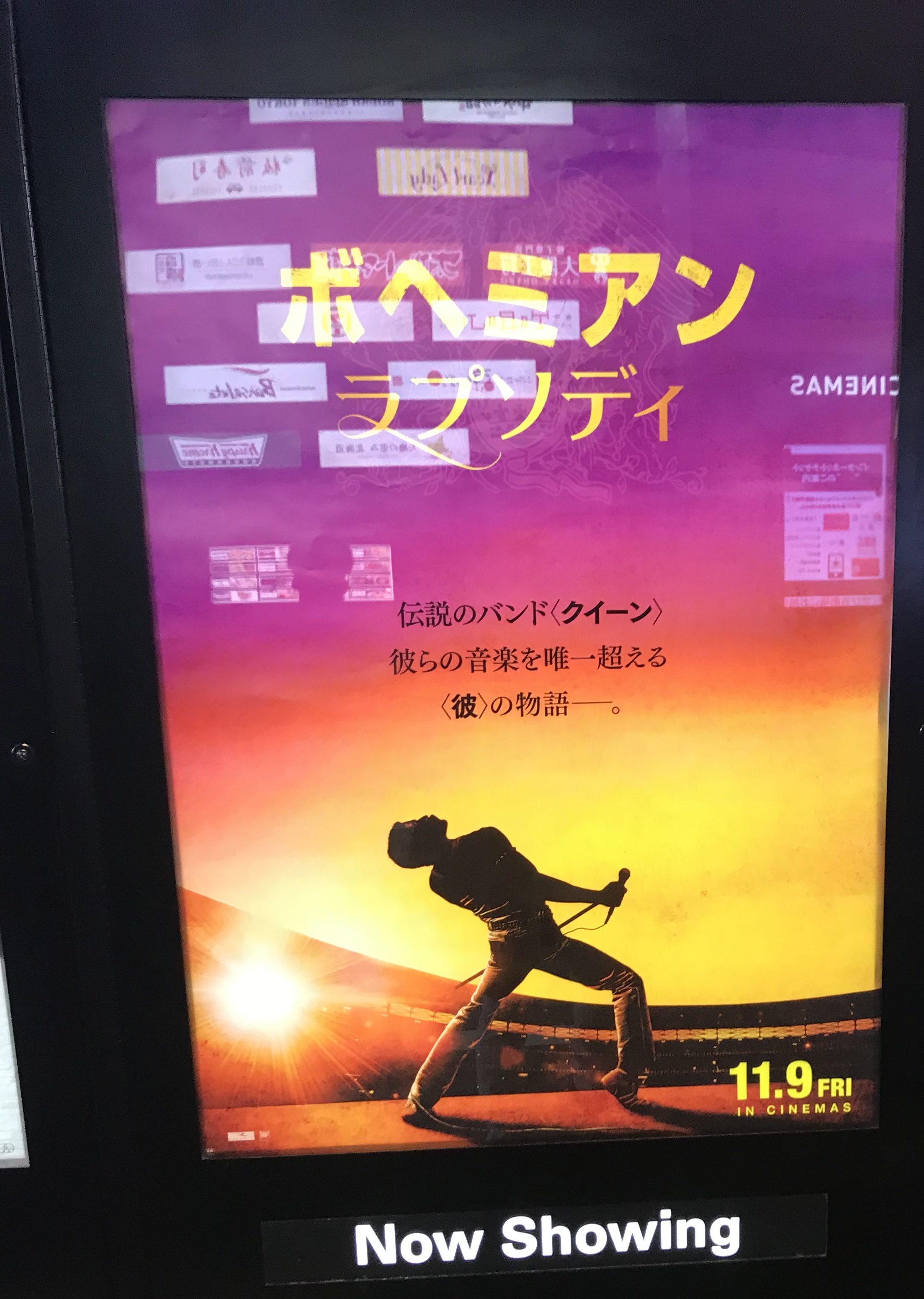 【2019】QUEEN SYMPHONIC A ROCK & ORCHESTRA EXPERIENCE クイーンのオーケストラ公演@東京国際フォーラム