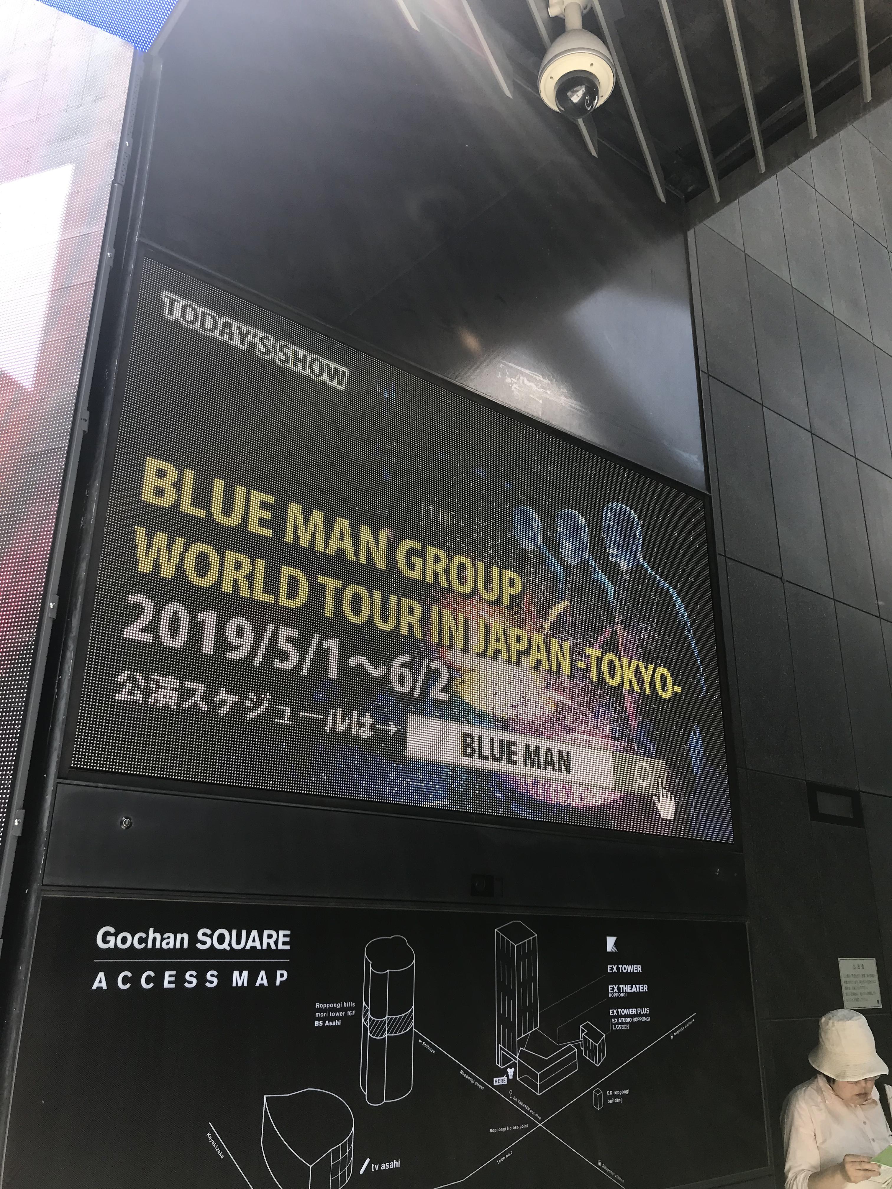 【2019】ブルーマングループワールドツアー 2019ポンチョ席で行ってきました。どれくらい汚れる?感想 口コミ いつまで?ネタバレあり