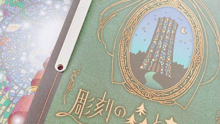 箱根の謎解きハシゴ