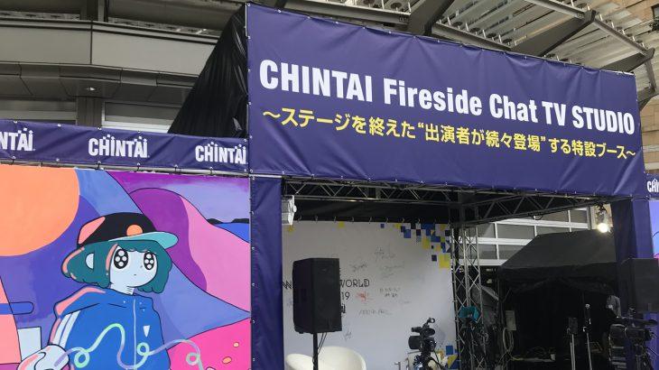 イノフェス J-WAVE INNOVATION WORLD FESTA 2019行ってきました。感想、口コミ 落合陽一さんと羽生善治さんのトークセッション@東京